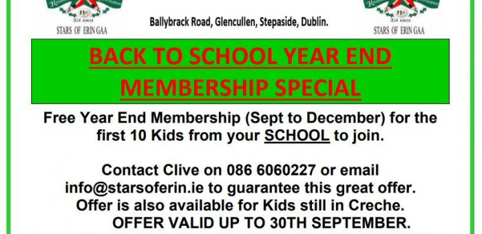 back to school membership offer